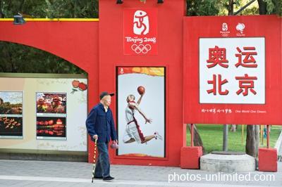 3-13-one-world-one-dream-china